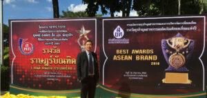 2018.09.30_Asean Brand2018