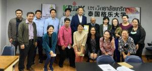 """บรรยายหัวข้อ """"ช่องทางการตลาดที่มีประสิทธิภาพ"""" ในหลักสูตรนักพัฒนาธุรกิจการค้าไทย-จีน ม.เกริก"""